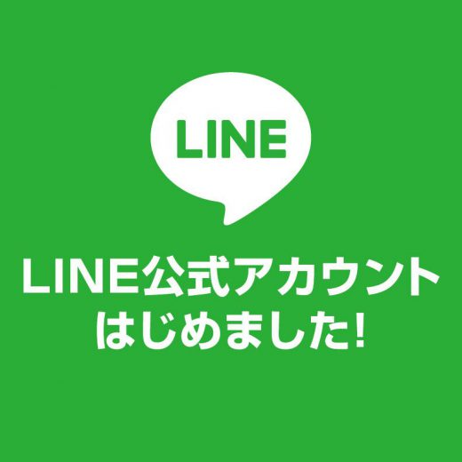 LINE公式アカウントはじめました!|BARBERS