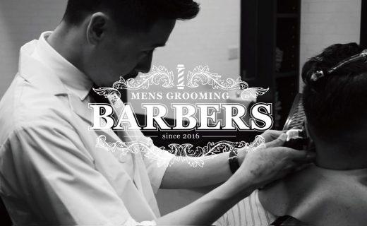 WEBサイトをリニューアルしました|BARBERS